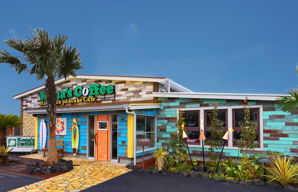 コナズ珈琲、夏の期間限定フェアを開催 ハワイアンエスニックメニューを展開