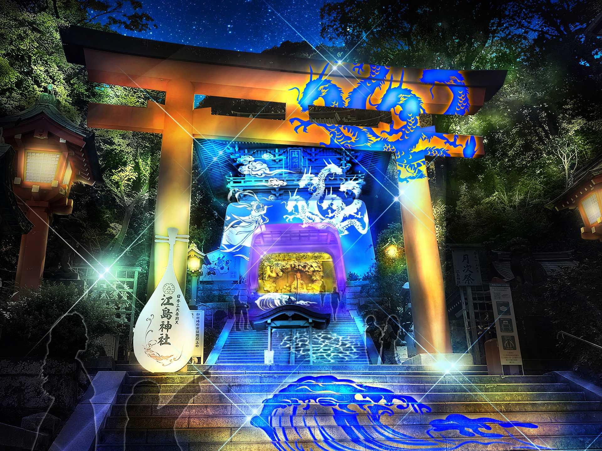 江の島灯籠2021 イメージ
