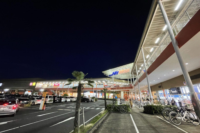 Mr.MAX 湘南藤沢ショッピングセンター