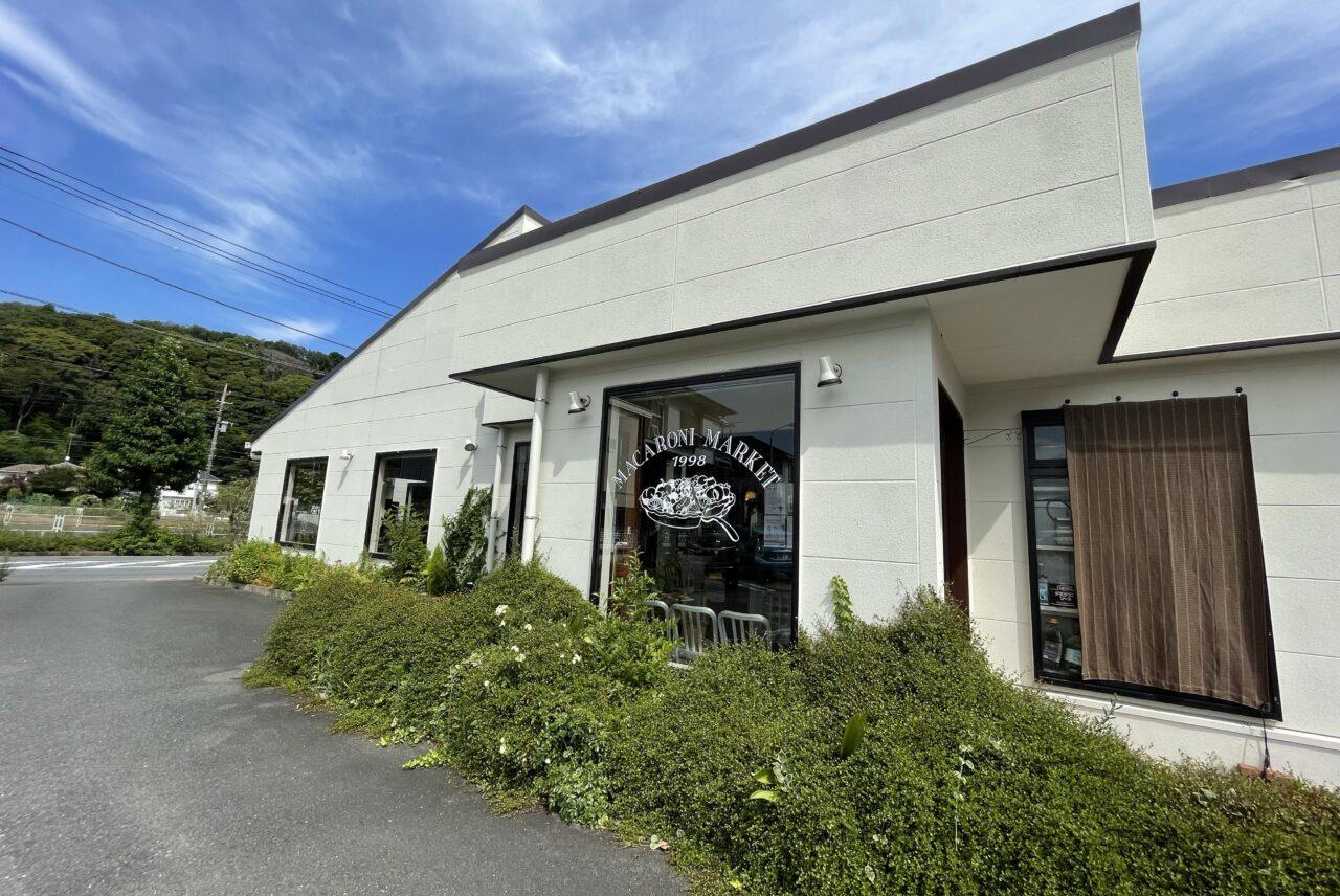 ベーカリーレストラン マカロニ市場 藤沢店