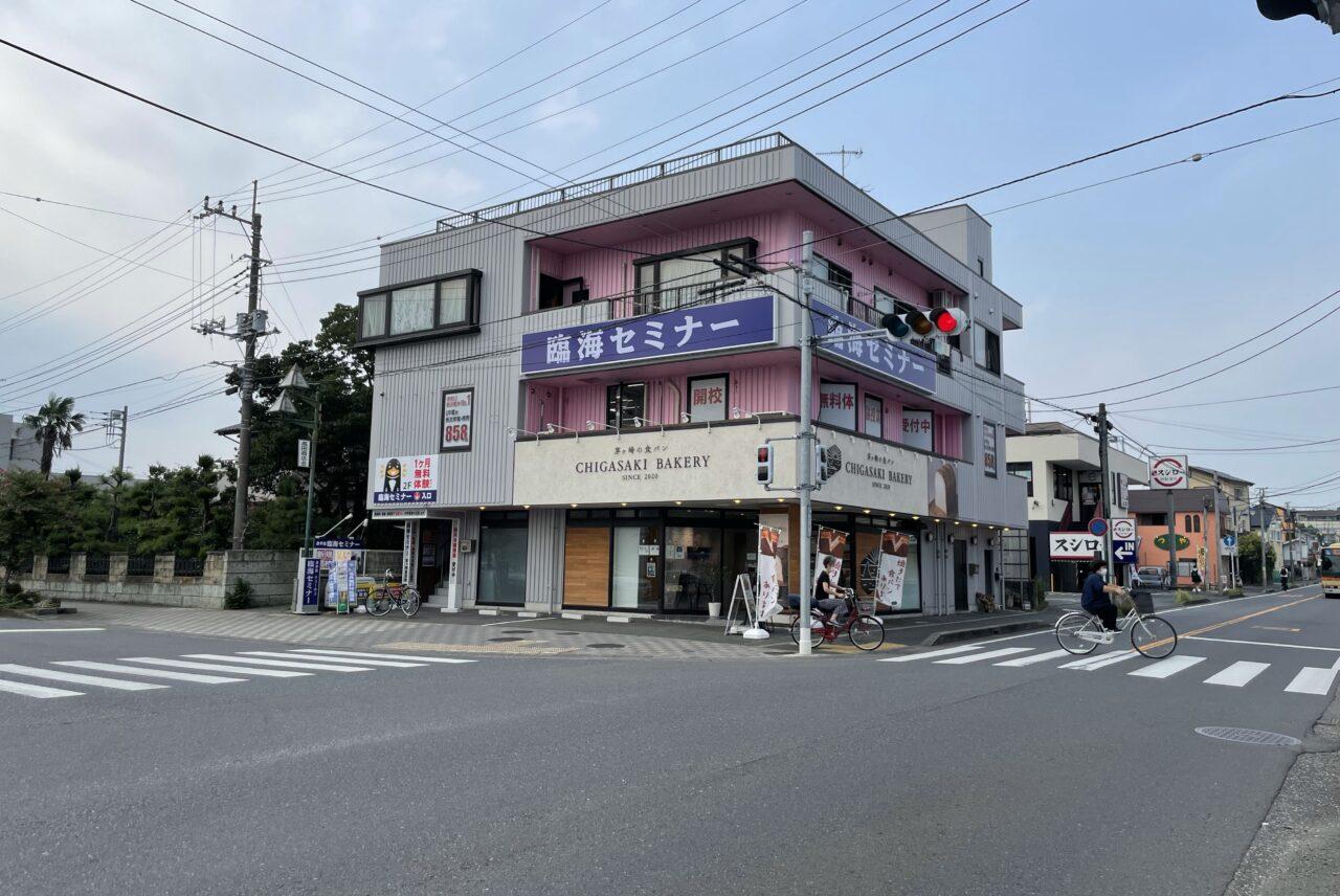 CHIGASAKI BAKERY