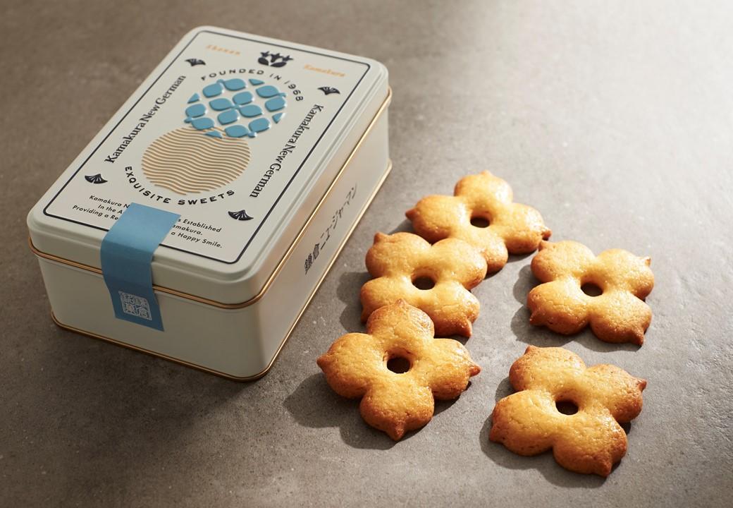鎌倉ニュージャーマン、あじさいをモチーフにした「かまくらボーロ」の新商品を発売