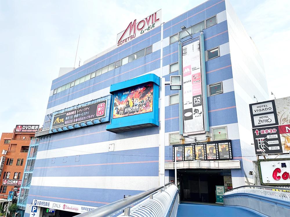ネイキッドロフト、新宿から横浜へ移り「NAKED LOFT YOKOHAMA」として再オープン