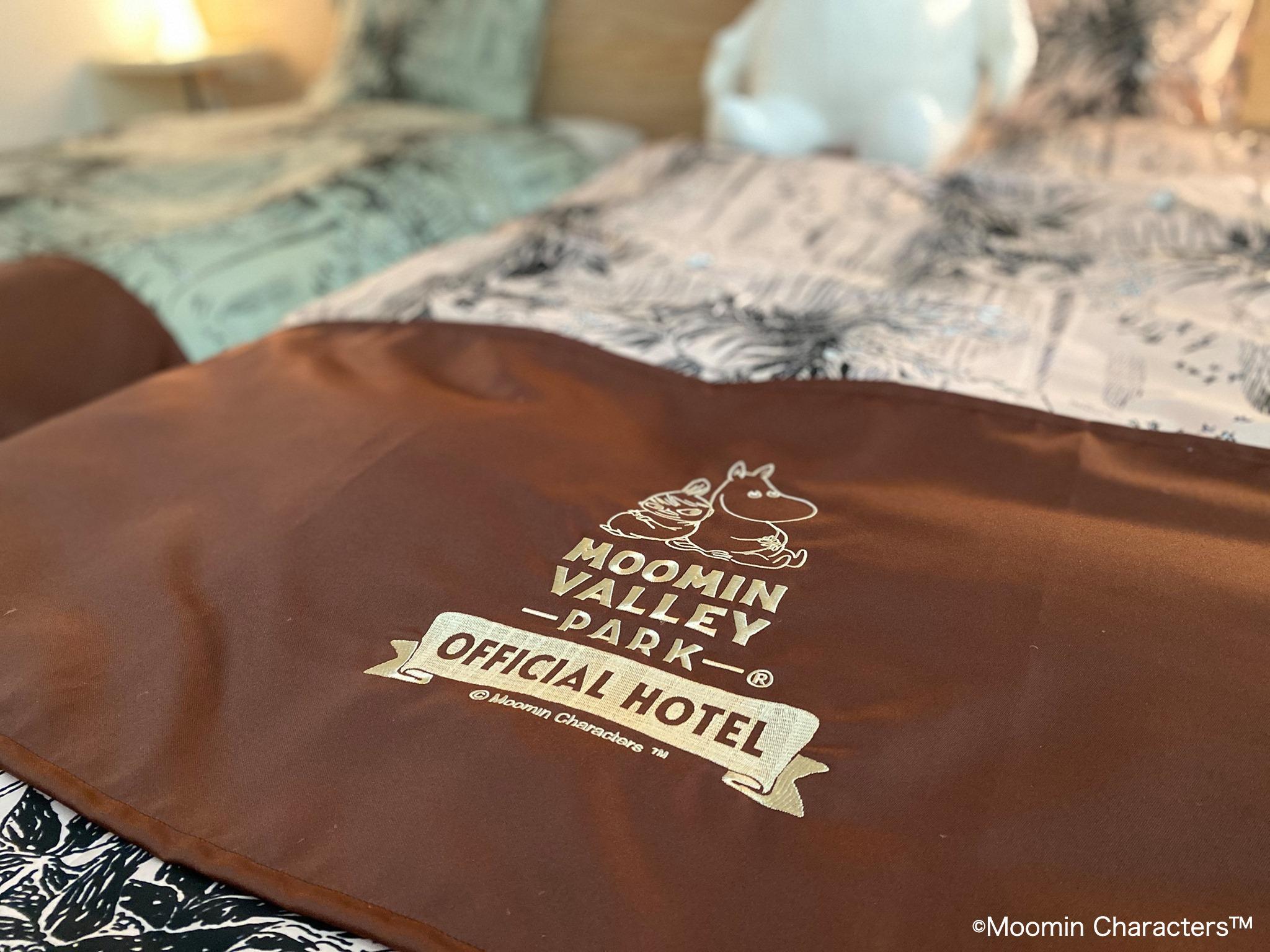 オフィシャルホテルを占めるベッドスロー