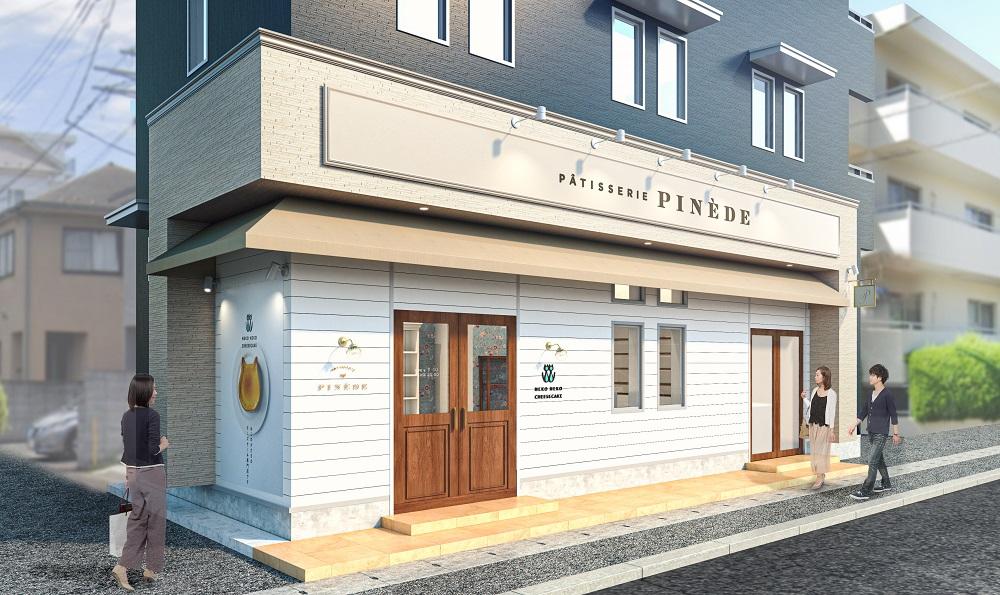 スイーツショップ「PATISSERIE PINEDE」とチーズケーキ専門店「ねこねこチーズケーキ」が青葉台にオープン
