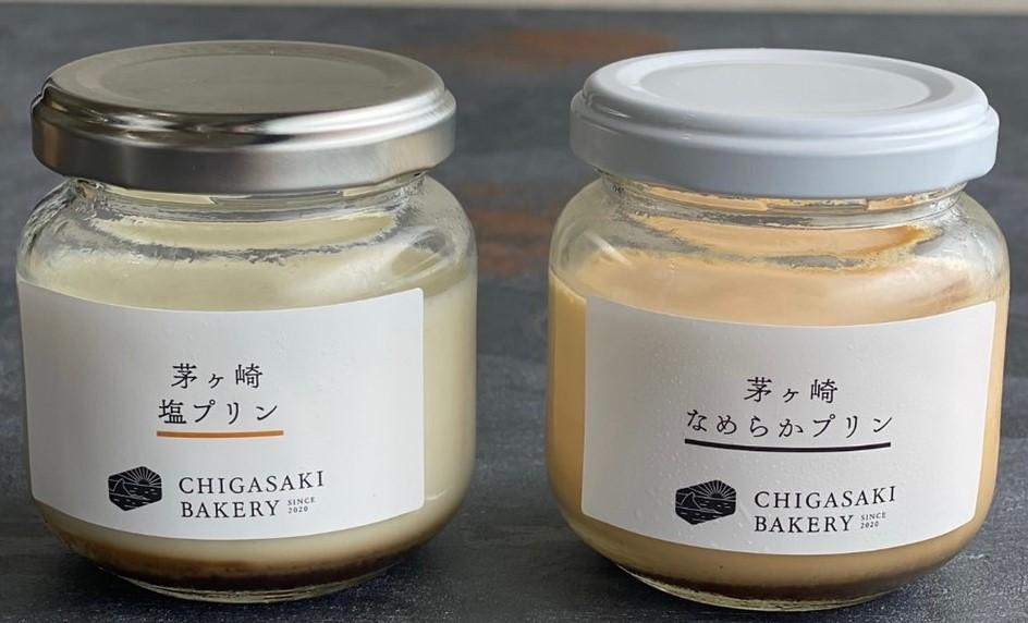 茅ヶ崎の食パン専門店「CHIGASAKI BAKERY」、2種類のプリンを発売