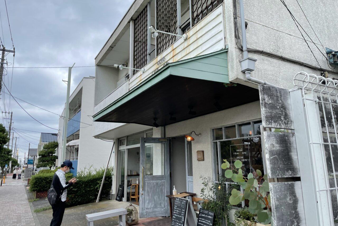 Cafe Hütte