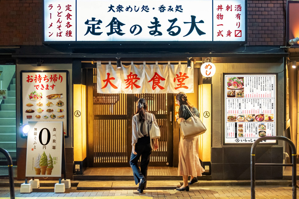 安くて旨くて呑める懐かしみ全開の大衆食堂「定食のまる大」が東京・飯田橋にオープン