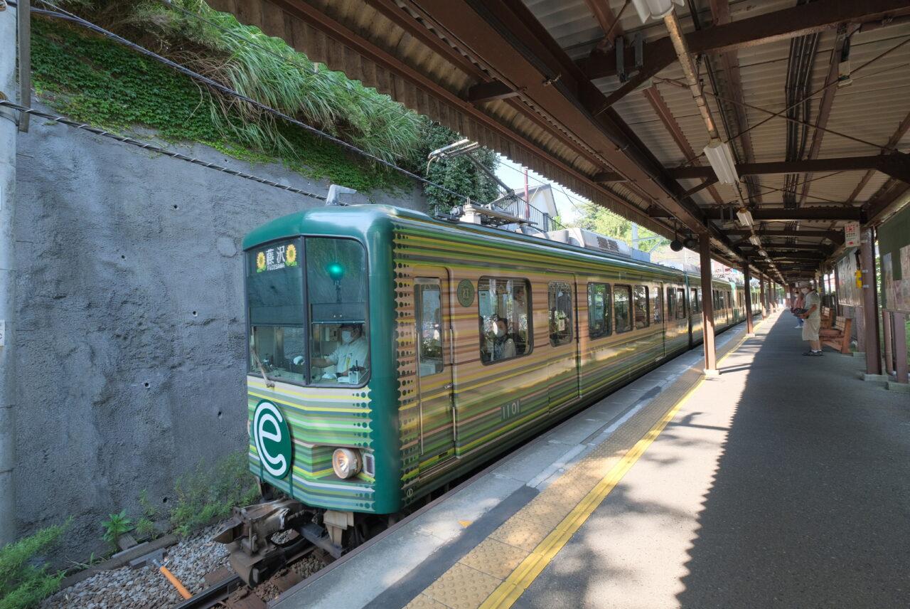 江ノ電が「鉄道の日記念 特製台紙」を配布