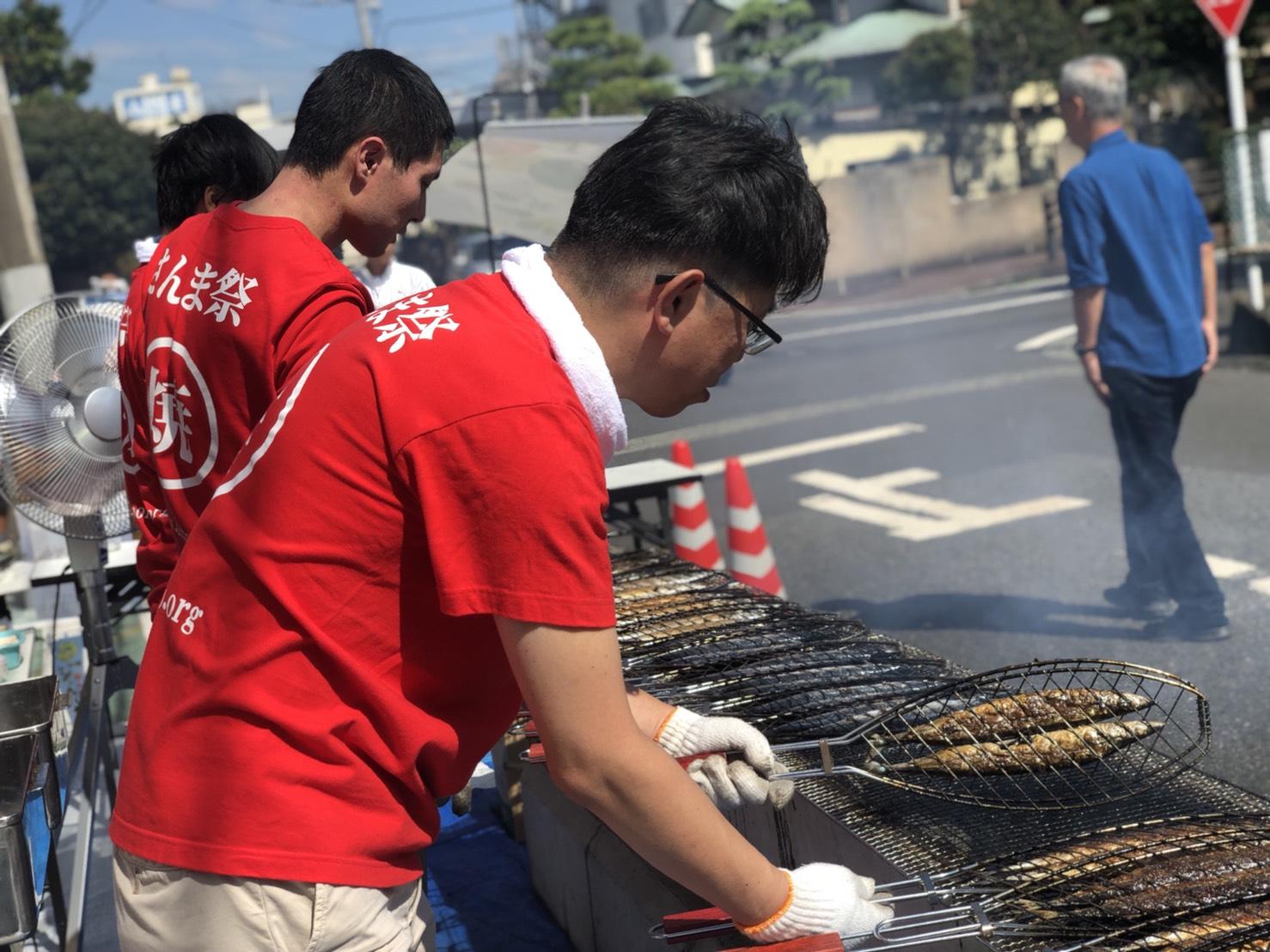 山安さんま祭