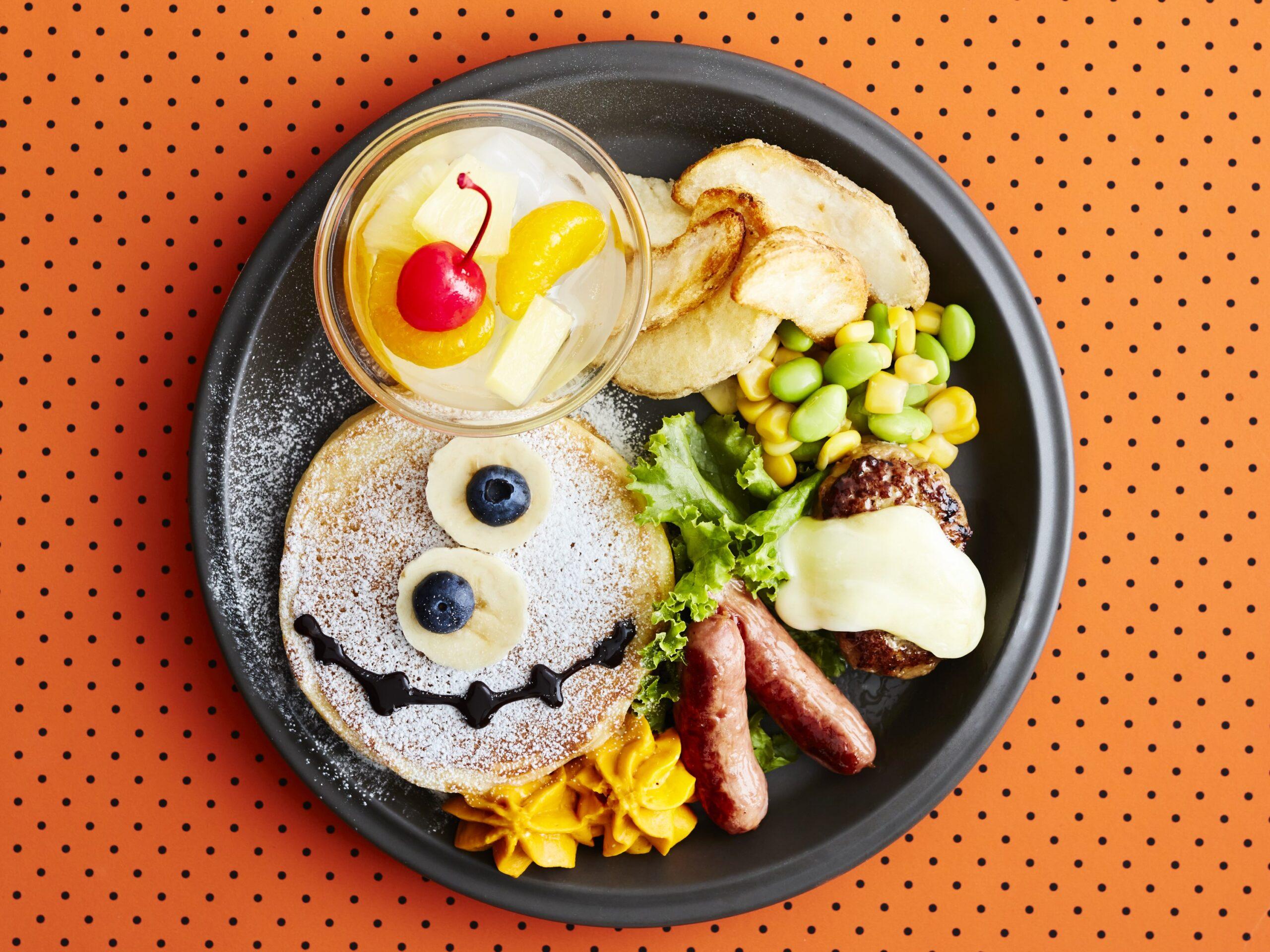 【期間限定】ハロウィンキッズパンケーキ